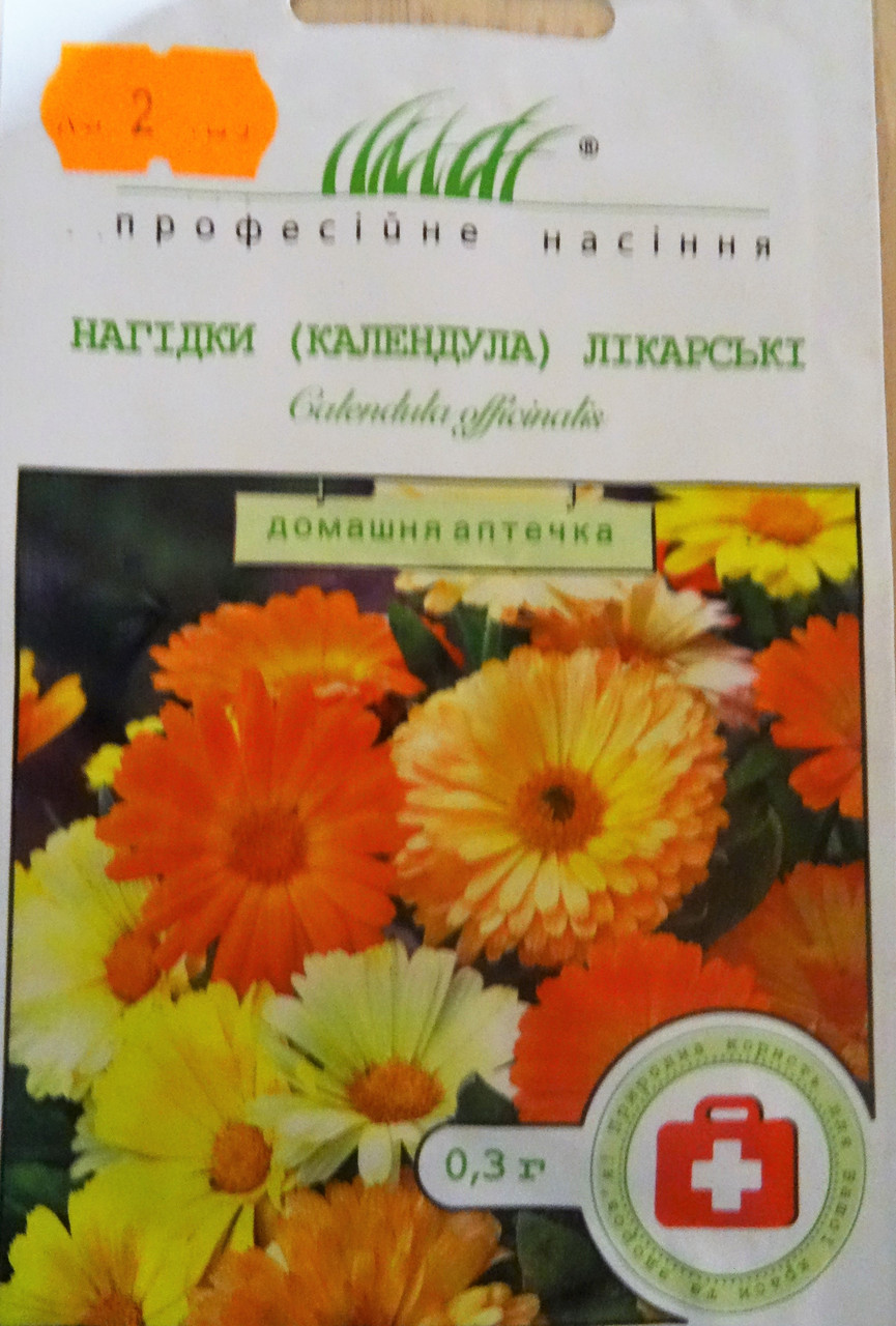 Семена Календулы сорт  Лекарственная  0,3 гр