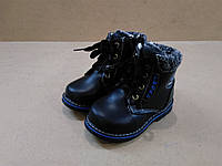 Зимние ботинки на овчине для мальчика