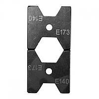 Матриця E173 для обпресування СІП пресом ПГР-240