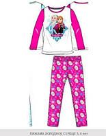 Пижама для девочки Холодное сердце.Франция