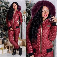 Зимний женский костюм стеганный
