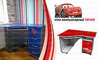 """Мебель Тачки, стол компьютерный Тачки для мальчика купить http://кровать-машина.com.ua/ БЕСПЛАТНАЯ ДОСТАВКА! Мебель в детскую Тачки """"Кинг Квин"""" и """"Авто Шок"""" под заказ!"""