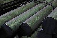 Круг 25 сталь 4Х5МФС, 5ХНМ