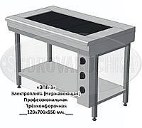 Электрическая плита Промышленная ЭПП-3,  (6 кВт или 9 кВт), 3 (трёх) конфорочная, напольная
