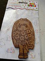 Набір для дитячої творчості. Фігурка для розфарбування та декорування.
