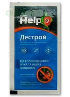 Инсектицид Дестрой, 3мл.