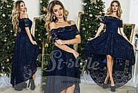 Шикарное женское платье гипюровое,нарядное,спереди укороченное !С открытыми плечами,3 цвета