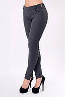 Теплые зауженные женские брюки
