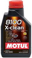 Синтетическое моторное масло Motul 8100 X-clean 5W-40 1л
