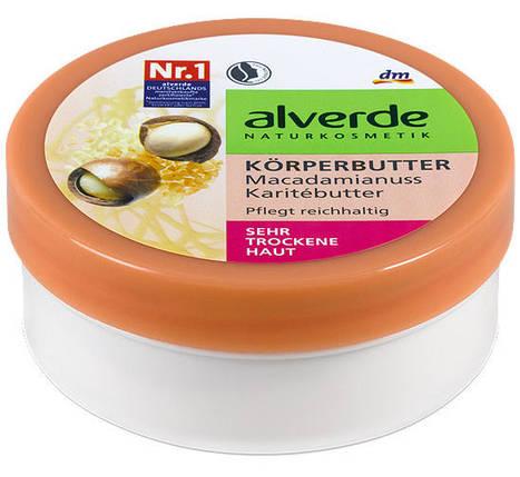 Крем для тела с маслом ореха макадамии для очень сухой кожи Alverde 200мл, фото 2