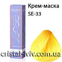 Крем-краска De Luxe Sense SE-33 Желтый (CORRECT)