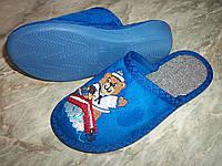 Детские комнатные тапочки Белста синие