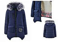 Синяя теплая куртка девочке (зима), рост 104-146, 750/725 (цена за 1 шт. + 25 гр.)