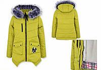 Яркая зимняя курточка с жилеткой для девочки, рост 104-146, 750/725 (цена за 1 шт. + 25 гр.)