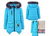 Зимняя курточка для девочки (теплая), цвет - бирюза, рост 104-146, 750/725 (цена за 1 шт. + 25 гр.)