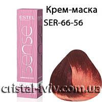 Крем-краска De Luxe Sense SER66-56 Темно-русый красно-фиолетовый (Extra Red)