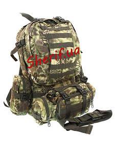 Рюкзаки армейские тактические