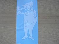 Наклейка vc Волк хулиган Ну погоди №2 белая 90х170мм спортивный костюм сигарета виниловая контурная на авто