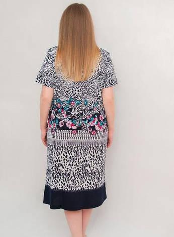 Летний халат женский среднего размера белый леопард, фото 2