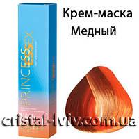 Крем-краска Estel Essex Медный (Lumen)