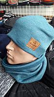 Набор шапка на флисе и хомут   (С.Е.С.)