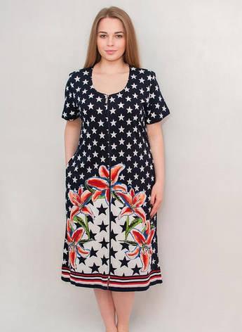 Жіночий літній халат середнього розміру Зірки, фото 2
