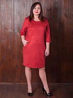Женское платье простого пошива с 3/4 рукавом