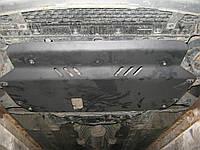 Защита картера двигателя Audi A3 1995-2004