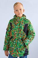 "Куртка зимняя для мальчика ""Art green"" 110"