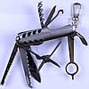 Нож Многофункциональный №602