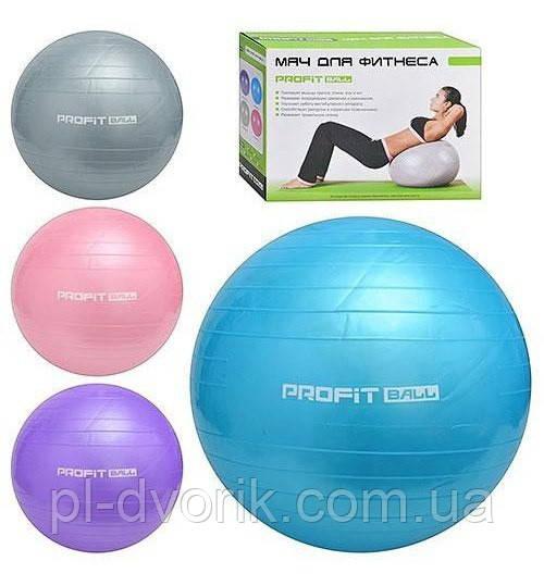 Мяч Для Фитнеса-55см M 0275 U/R (12шт) 700г, В Кор-Ке, 23,5-17,5-10,5см Код: M0275 U/R