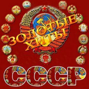 Радянська естрада і рок, російський рок