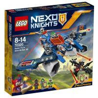 Конструктор LEGO Nexo Knights Аэро-арбалет Аарона (70320)