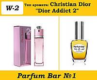 "Женские духи Christian Dior ""Dior Addict 2"" - 30 мл."
