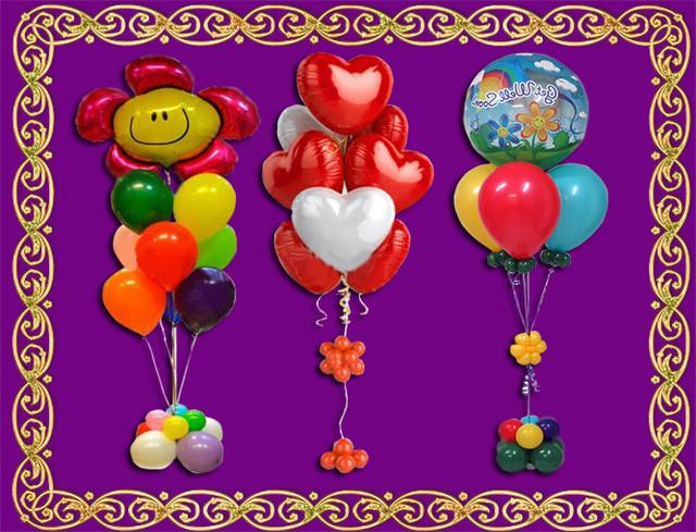 Воздушные шары и композиции