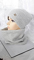 Вязаная женская шапка и хомут серая (С.Е.С.)