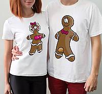 """Парные футболки """"Печеньки"""""""