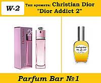 "Женские духи Christian Dior ""Dior Addict 2"" - 50 мл."