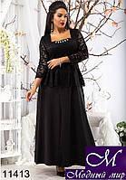 Женское черное платье макси с баской (50, 52, 54, 56) арт. 11413