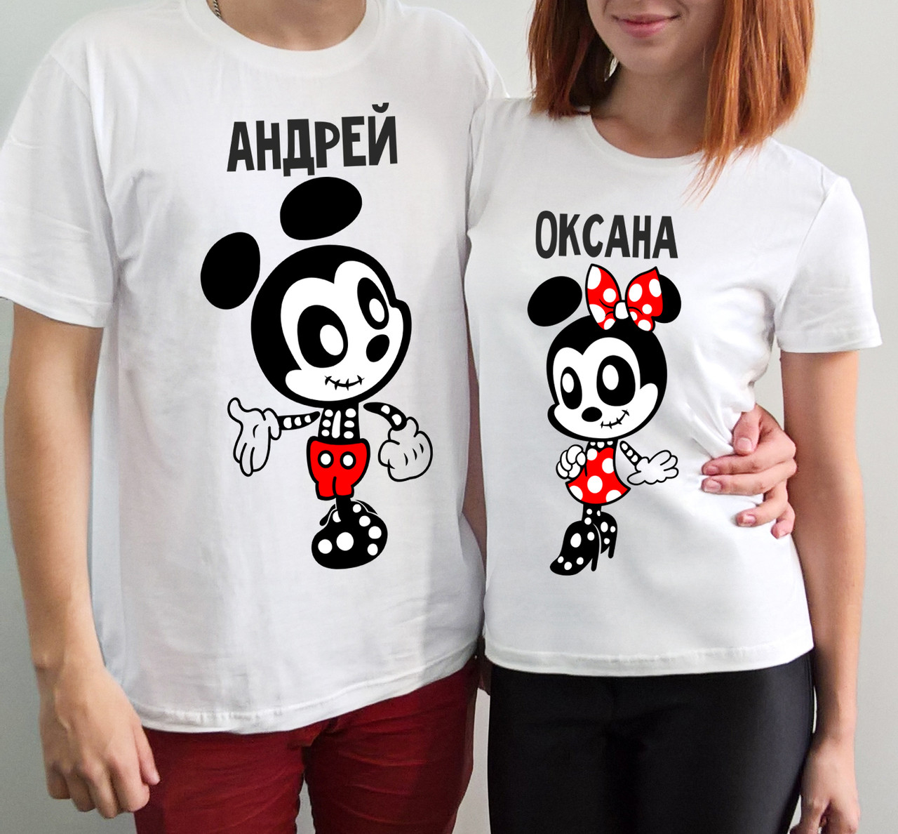 22d5ee04bf4ca Парные именные футболки
