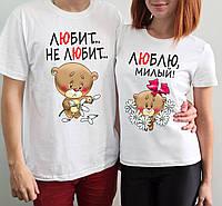 """Парные футболки """"Мишки любит не любит"""""""