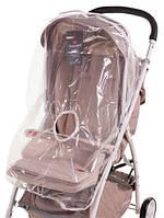 Аксесуары для коляски Qvatro дождевик маленький для прогулочной коляски