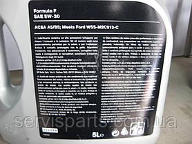 Масло моторное Ford Formula F 5W-30 5л, фото 2