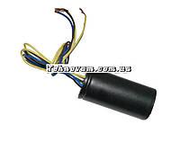 Рабочий конденсатор 10+4мкф 450V D41 H87