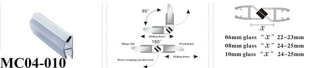 Магнитный стык для дверей душевой кабины