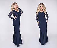 Элегантное вечернее платье в пол рыбка однотонное с гипюровыми вставками и рукавами темно-синее