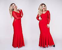 Элегантное вечернее платье в пол рыбка однотонное с гипюровыми вставками и рукавами красное