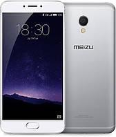 Meizu MX6 (Silver-White)