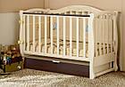 Детская кроватка Prestige 5 комби с комодом VIP, фото 5