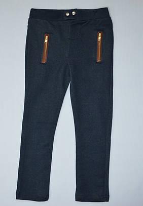 Синие брюки трикотаж джинс 98р